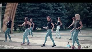 "Зумба-Фитнес. Студия ""Crystal Dance"""