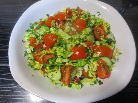 легкий диетический салат с пекинской капустой и помидорами черри
