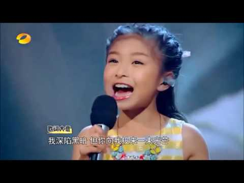 Celine Tam - My Heart Will Go On & Flashlight