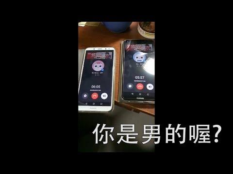讓兩台手機用語音交友軟體自己聊天會怎樣 結局超展開...