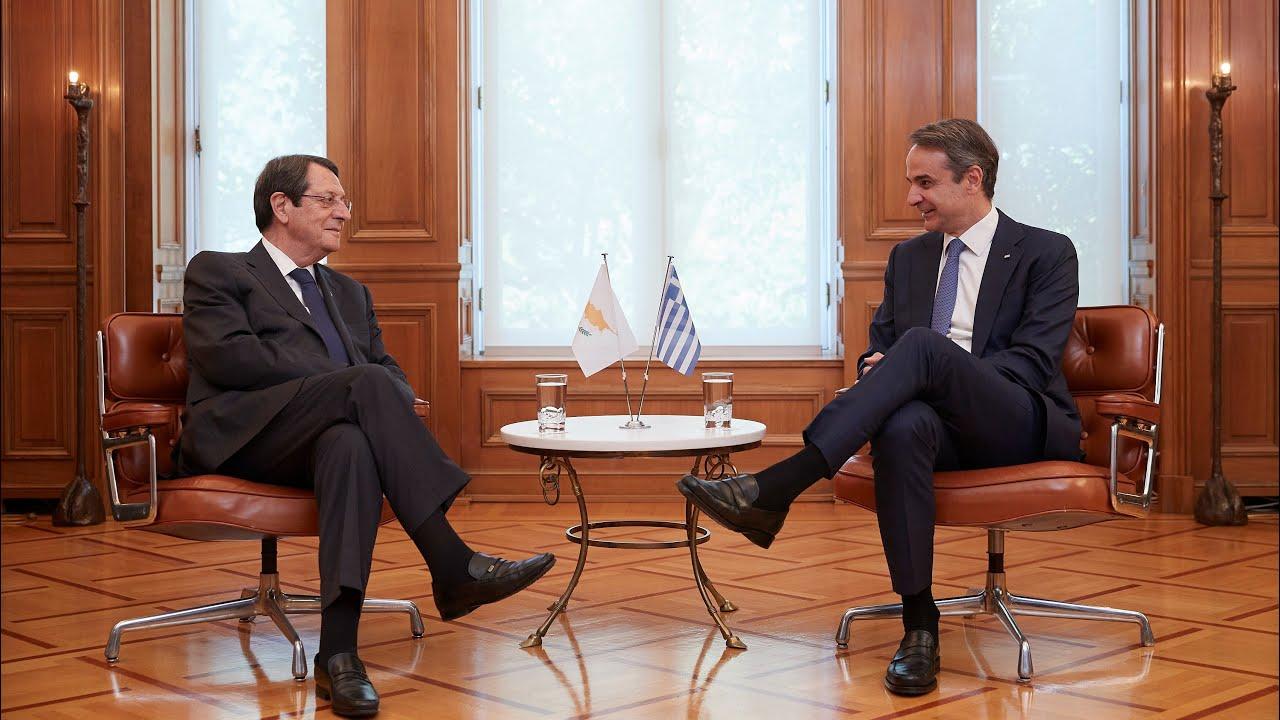 Συνάντηση Κυριάκου Μητσοτάκη με τον Πρόεδρο της Κυπριακής Δημοκρατίας Νίκο Αναστασιάδη