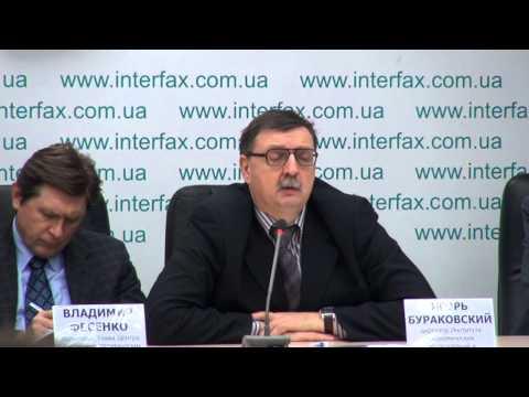 Сотрудничество с МВФ критически необходимо Украине (видео)