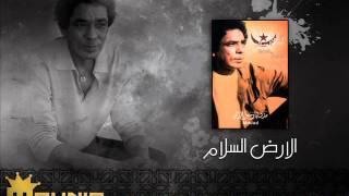 2 - صلي يا واهب الصفا - الارض السلام - محمد منير تحميل MP3