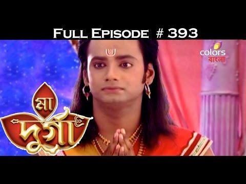 Ma-Durga--18th-March-2016--মা-দূর্গা--Full-Episode