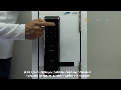 Обзор дверного электронного Samsung SHS-H705