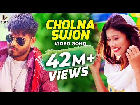 Download Cholna Sujon | Official Music Video | Bokhate (2016 Short Film) | Siam & Toya | Ahmmed Humayun HD Mp4 3GP Video and MP3