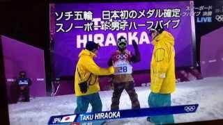 平岡卓男子ハーフパイプ決勝1回目〜2回目ソチオリンピック銅メダル