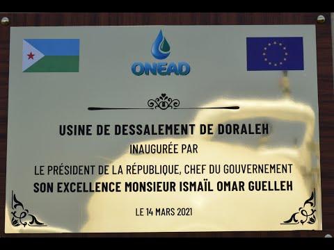 Usine de dessalement et de production d'eau potable à Djibouti