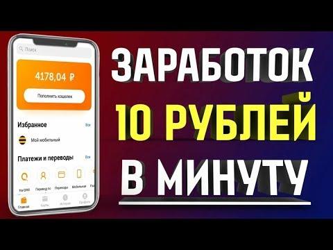 Новосибирск отзывы коедитные брокер
