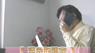 mqdefault - 緊急取調室・3rd SEASON:放談!その1 @ 「テレビ番組を斬る!」