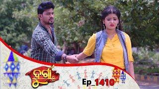 Durga | Full Ep 1410 | 18th June 2019 | Odia Serial – TarangTV