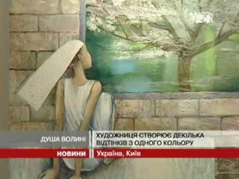 Оксана Ядчук-Мачинська. Київ 2012 - YouTube