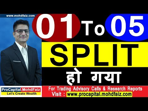1 To 5 SPLIT हो गया | Latest Share Market News In Hindi