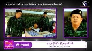 preview picture of video 'ทหารฉก ร 25 ร่วมตำรวจระนอง จับผู้ต้องหา 2 ราย ลักลอบขนยาแก้ไอและยาบ้า'
