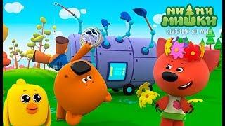 Ми-ми-мишки - Сборник мультиков  о приключениях мишек и их друзей