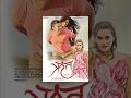 नेपाली चलचित्र     रितु    Ritu