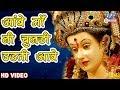 Aambe Maa Ni Chunadi Udati Aave   आंबे माँ नी चुनड़ी उड़ती आवे   Latest Gujarati Garba Bhakti 2019   video download