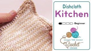 Tunisian Knit Stitch Dishcloth