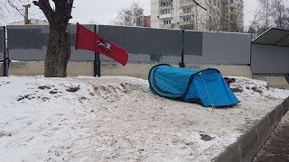 Защитники Кравченко 16 снова установили палатку