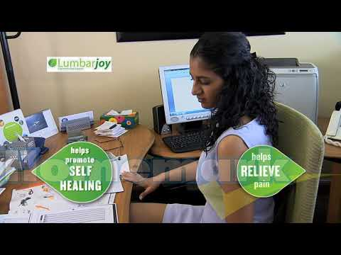 Homemark Lumbar Joy