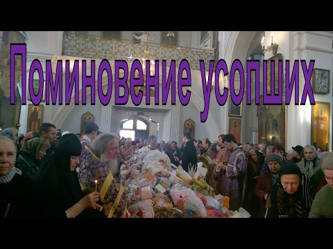 Отче наш молитва текст на белорусском