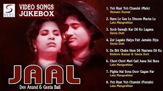 Jaal | Dev Anand, Geeta Bali & Jaohny Walker | All Superhit