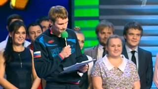 KVN-2012. Kubok mera Moskvy.480