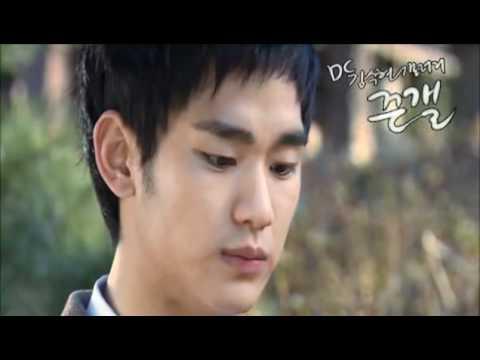 [Dream High DVD] Kim Soo Hyun cut | ep.15