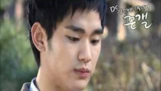 [Dream High DVD] Kim Soo Hyun Cut   Ep.15