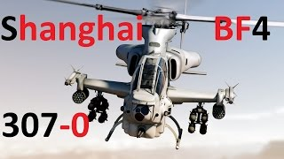 BF4 Best Round Ever! (307-0) Heli-Killstreak | by Carrycopter & Blackhawk | Shanghai - AH1Z