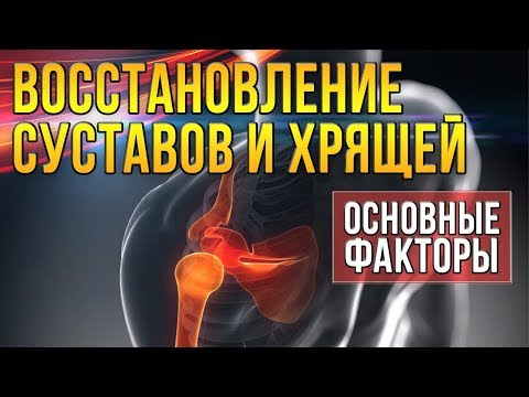 Какие витамины при боли в суставах