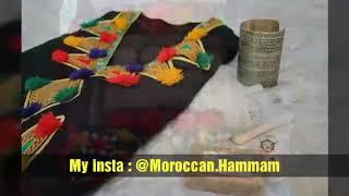 حمام العروس الامازيغية المغربية