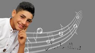 تحميل اغاني حلوه الدنيا حلوه سوا - ادهم شكري   اشراف طاقم ايدي بايدك بنعمرها MP3