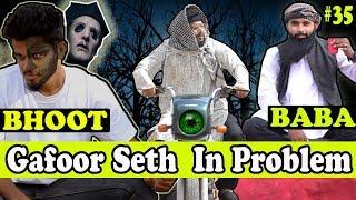 Gafoor Seth in Problem | Hyderabadi Comedy Video | Real Hyderabadiz #35 | DJ Adnan Hyd | Acram MCB