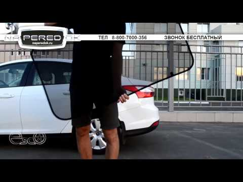 Автомобильные шторки - альтернатива тонировке. NAPEREDOK.COM