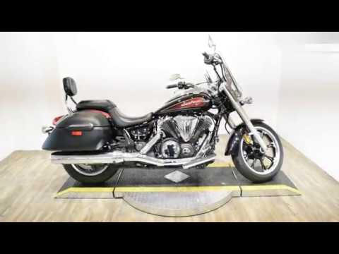 2014 Yamaha V Star 950 Tourer in Wauconda, Illinois - Video 1