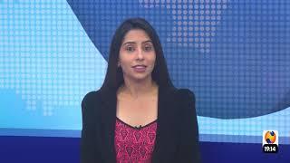 NTV News 14/12/2020