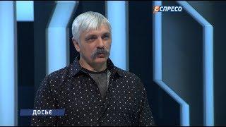 Досьє з Сергієм Руденком   Дмитро Корчинський