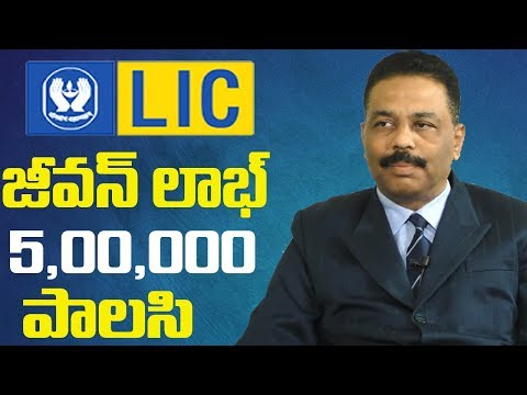 Jeevan Labh Policy || C.S.Siva Kumar || Telugu Best Motivational Videos || Sumantv Life