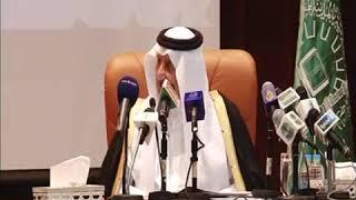 تحميل اغاني إعتذار قوي من طالب أحرج الأمير خالد الفيصل وشوفوا رد الأمير MP3
