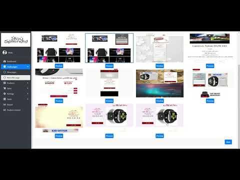 عرض منتجاتك علي موقع يوسبلنديد