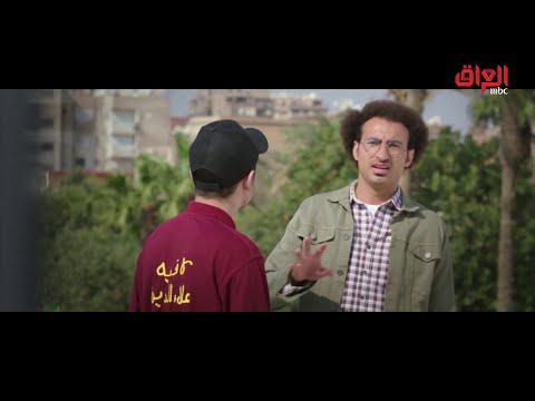 شاهد بالفيديو.. رد فعلك لما سهم الشركة يعلى لفوق.. لكن رد فعل علاء كان مختلف!