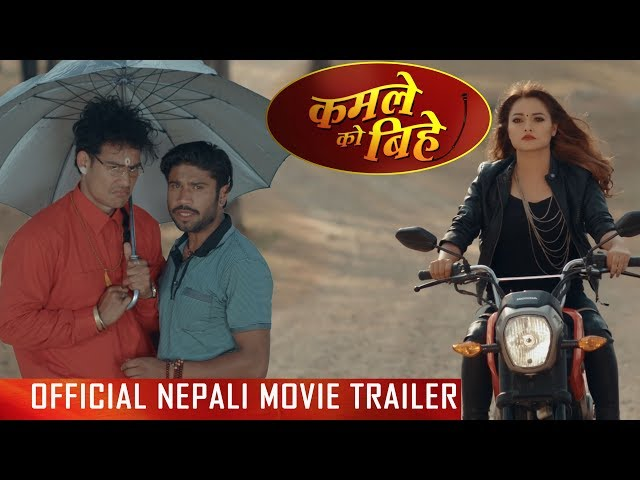 "Thumnail of ""Kamaley Ko Bihey"" - Trailer"
