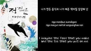 Jung Jinwoon (2AM) - Psycho Lyrics [Han/Rom/Eng]