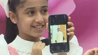 Horizon اناشيد اطفال ومواهب على رمضان