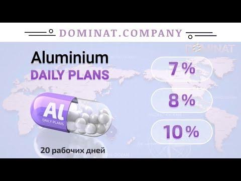 Dominat.company отзывы 2019, обзор, 7% в сутки, депозит 10 00 USD