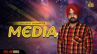 Media | ( Full Video) | Kuldeep Basanti | Punjab Media Hub | New Punjabi Songs 2019