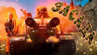 War Thunder #4 (Приколы, фейлы, баги) Засада