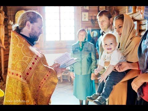 Молитва Символ веры с субтитрами