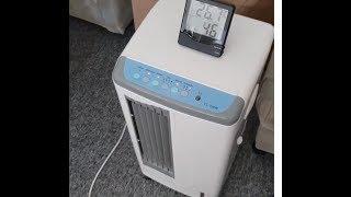 Mikro Klima erzeugen? bringt Verdunstungskühlung etwas? Air Cooler mit Wasser und Eis betanken